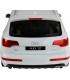 ماشین کنترلی مدل آئودی Audi Q7
